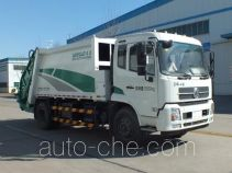 森源牌SMQ5160ZYS型压缩式垃圾车