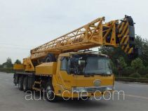 Senyuan (Henan) SMQ5240JQZ truck crane