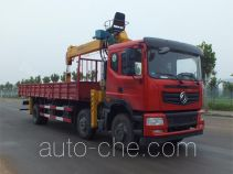 Senyuan (Henan) SMQ5250JSQ truck mounted loader crane