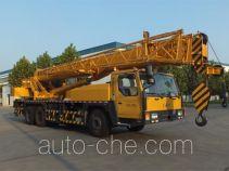 Senyuan (Henan) SMQ5321JQZ truck crane