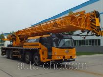 Senyuan (Henan) SMQ5420JQZ truck crane