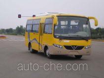 野马牌SQJ6600B1N5型客车