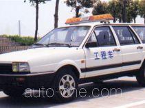 Shenchi SQL5021XGCCEi engineering works vehicle