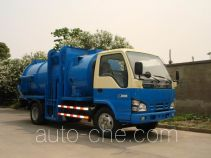 Sunlong SQL5071ZYS garbage compactor truck