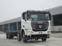 集瑞联合牌SQR1312N6T6-E1型载货汽车底盘