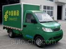 开瑞牌SQR5020XYZH00D型邮政车