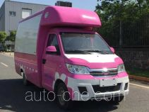 Karry SQR5021XSHH08 mobile shop
