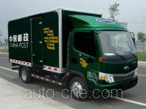 开瑞牌SQR5040XYZH02D型邮政车
