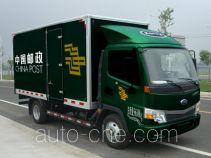 开瑞牌SQR5060XYZH02D型邮政车