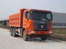 C&C Trucks SQR5251ZLJD6T4 dump garbage truck