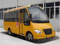 Chery SQR6610K99D primary school bus