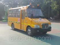 Shangrao SR6560DXV primary school bus