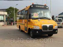 Shangrao SR6766DYV preschool school bus