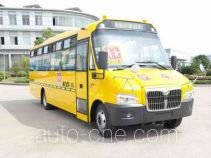 Shangrao SR6890DXV primary school bus