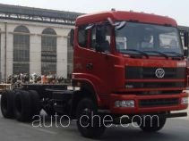 Sitom STQ1256L9Y9S4 truck chassis