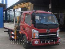 Sitom STQ5101JSQN4 truck mounted loader crane