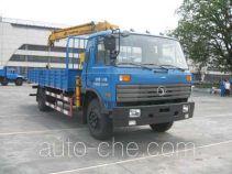 Sitom STQ5146JSQ3 truck mounted loader crane