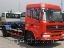 Sitom STQ5160ZXXN4 detachable body garbage truck