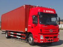 Sitom STQ5181XYKN5 wing van truck