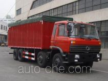 Sitom STQ5241PXY3 soft top box van truck