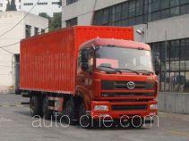 Sitom STQ5310XXY24 box van truck