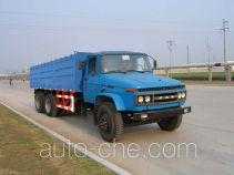 荣昊牌SWG3251TZX型自卸汽车