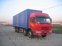 荣昊牌SWG5270XXY型厢式运输车
