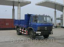 Huashan SX3140GP3 dump truck