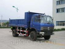 Huashan SX3151GP3 dump truck