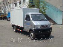 Huashan SX5040XXYGD4 box van truck