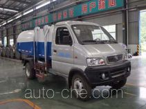 Huashan SX5040ZZZGD4 self-loading garbage truck