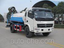 Shacman SX5120TDYGP4 dust suppression truck