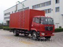 Huashan SX5168XXYGP3 box van truck