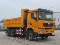 陕汽牌SX5250ZLJ6B404B型自卸式垃圾车