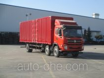 Shacman SX5254XXYGP5 box van truck