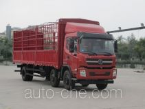 陕汽牌SX5258CCYGP5型仓栅式运输车