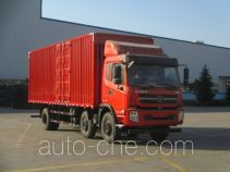 陕汽牌SX5258XXYGP5型厢式运输车