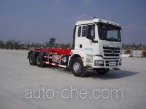 陕汽牌SX5256ZXXMM434型车厢可卸式垃圾车