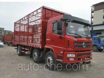 陕汽牌SX5258CCQGP5型畜禽运输车