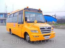 Shacman SX6750XDF primary school bus