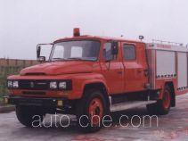 川消牌SXF5090GXFGS45型供水消防车