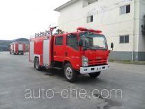 Chuanxiao SXF5100GXFSG30 fire tank truck