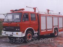 川消牌SXF5140GXFGF35P型干粉消防车