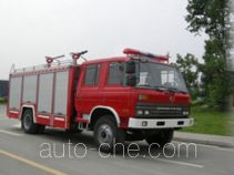 Chuanxiao SXF5150TXFGP40EQ dry powder and foam combined fire engine