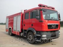 Chuanxiao SXF5180GXFAP60M class A foam fire engine