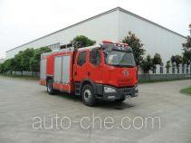 Chuanxiao SXF5180GXFSG60/J fire tank truck