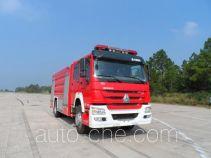 Chuanxiao SXF5200GXFSG80/HW пожарная автоцистерна