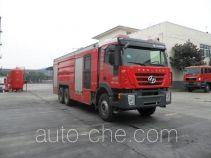 Chuanxiao SXF5270GXFSG120/IV fire tank truck