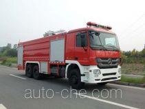 Chuanxiao SXF5330GXFSG160B fire tank truck