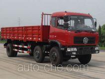 Yuanwei SXQ1252G2 cargo truck